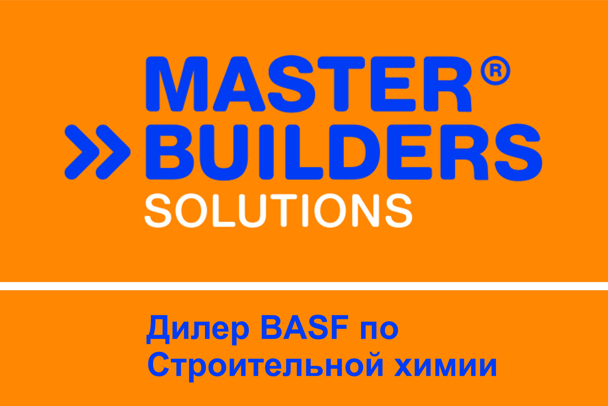 MBS Logo for dealers